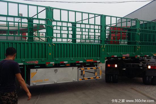 梁山长虹  13米  2.55米宽  轻量化 (高低板)  仓栏半挂车 (自重6吨)